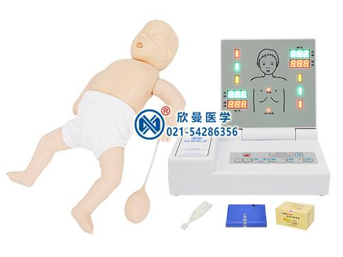 XM/CPR150新生儿窒息复苏模型,高级婴儿复苏模拟人,婴儿心肺复苏模型