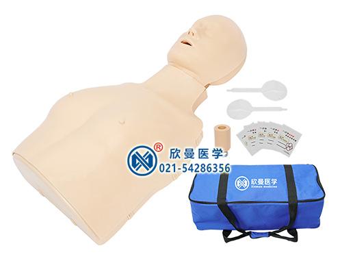 XM/CPR192半身心肺复苏训练模拟人,半身心肺复苏模拟人
