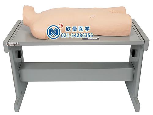 腹部移动性浊音叩诊与腹腔穿刺仿真标准化病人训练模型