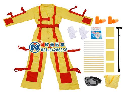 XM-H230高级着装式老年行动模拟服,着装式老年行动体验装置