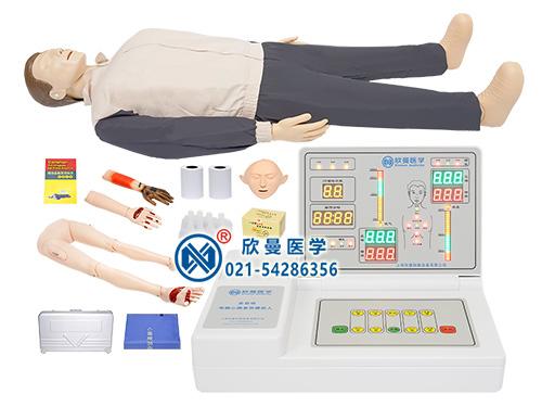 XM/CPR480A心肺复苏模拟人,创伤模拟人,心肺复苏创伤模拟人