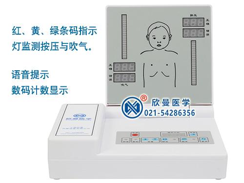 新生儿复苏模拟人电子显示器