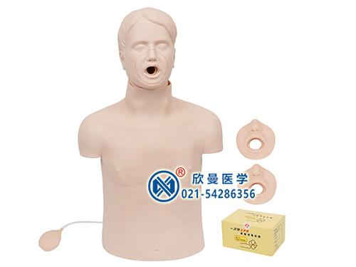 XM/CPR155高级成人气道梗塞及CPR模型,梗塞训练模型