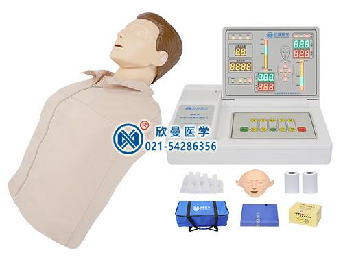 XM/CPR260半身心肺复苏模拟人,半身心肺复苏模型