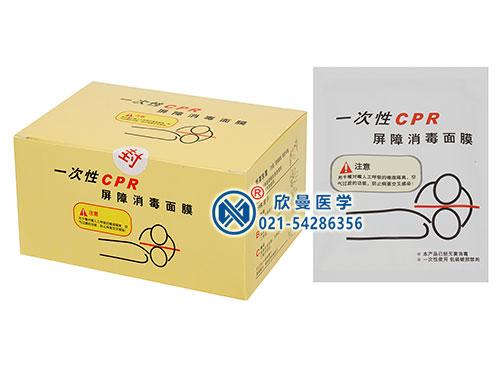 50张/盒一次性CPR训练屏障消毒面膜