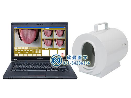 XM-SX-IIIA便携式中医舌诊图像分析系统,中医舌像仪