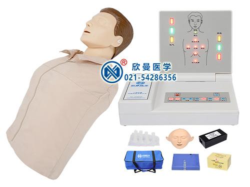 XM/CPR180半身心肺复苏模型人,半身心肺复苏模拟人