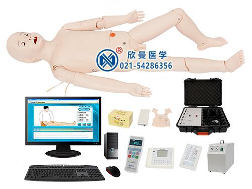 高智能数字化儿童综合急救技能训练系统(ACLS高级生命支持、计算机控制 )