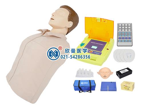 XM/CPR200自动体外模拟除颤与CPR模拟人训练组合