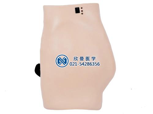 佩戴式臀部肌肉注射模型