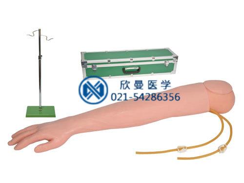 全功能静脉穿刺输液手臂模型
