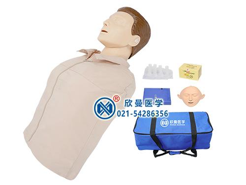 XM/CPR186半身心肺复苏模拟人,半身心肺复苏模型