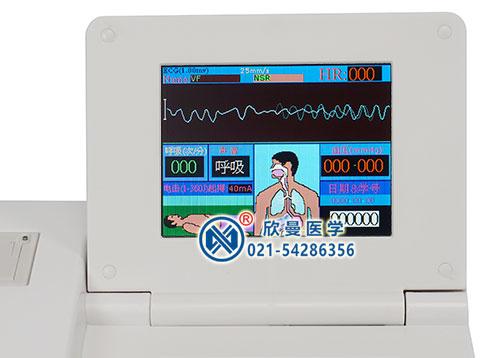 高级多功能成人综合急救训练模拟人ECG监测