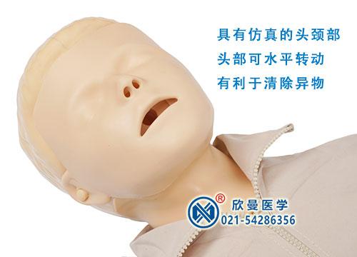 儿童心肺复苏模拟人头颈部