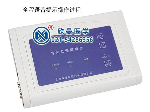 电子导尿模型控制器