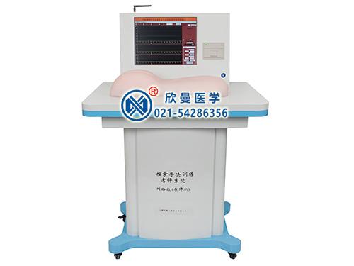 XM-ZTC-4智能推拿手法训练考评系统,推拿手法参数测定仪