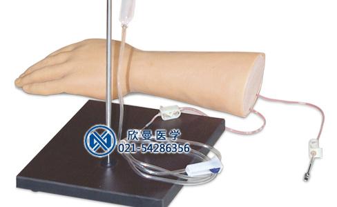 静脉输液仿真手成套考核指导模型