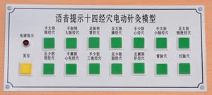 模型控制按钮面板