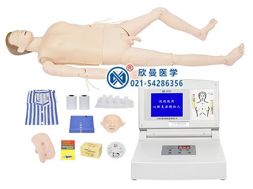 XM/CPR800多功能急救护理训练模拟人,心肺复苏护理模型人