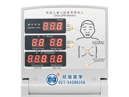 电子监测按压与吹气