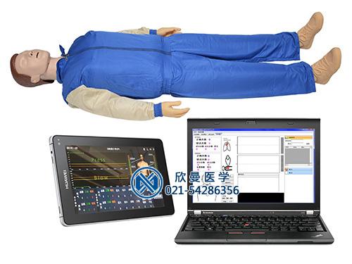 数字化心肺复苏训练及考核系统模拟人(无线版)