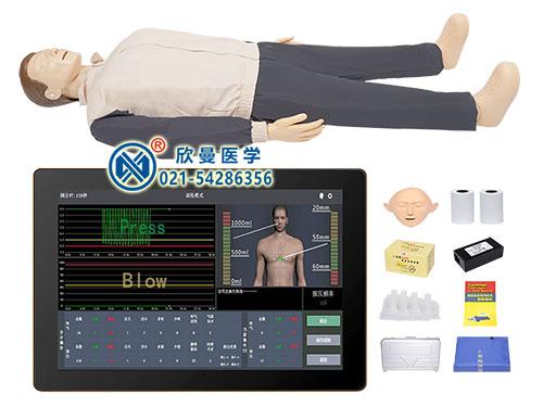 XM/CPR550数字化心肺复苏训练及考核系统模拟人(无线版)