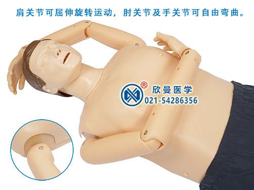 全身心肺复苏模拟人手臂关节