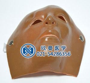 创伤模块面部