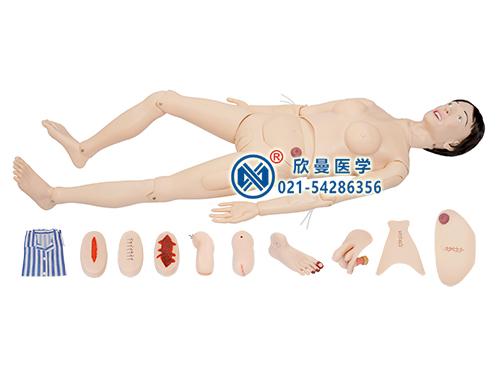XM-HL2A高级全功能护理训练模拟人,全功能护理人模型