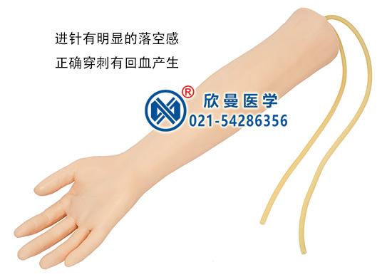 静脉输液手臂模型