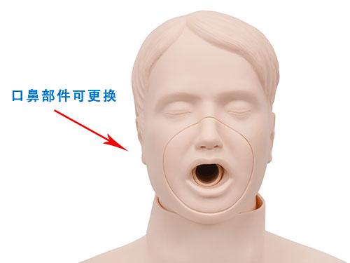 成人气道梗塞及CPR训练模拟人