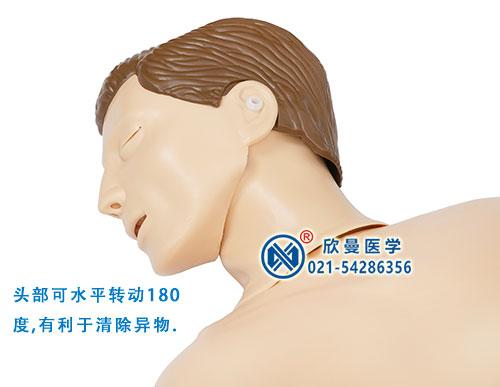 心肺复苏模型头部可转动180度