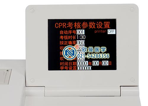 高级综合急救模拟人CPR设置界面