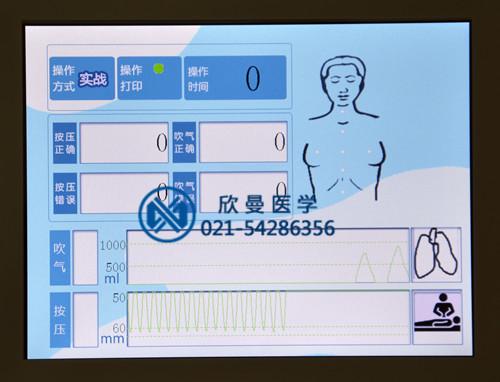 高级全自动电脑心肺复苏模拟人操作界面
