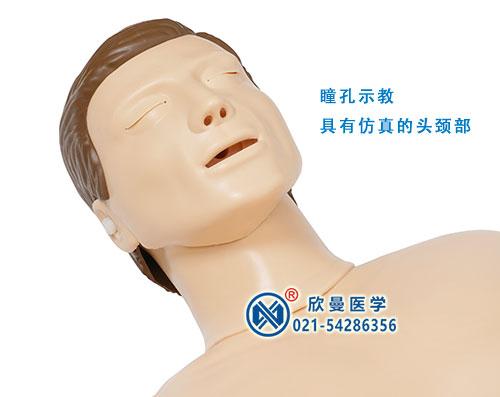 心肺复苏模拟人头颈部