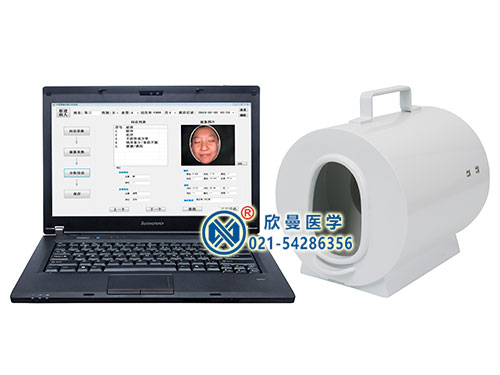 XM-MZ02便携式中医面诊检测分析系统,中医面像仪